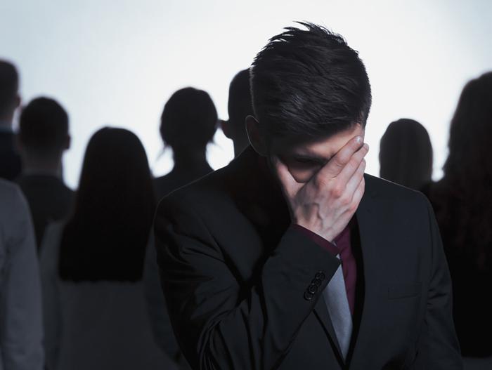 социална-тревожност